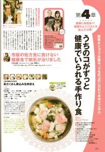 magazinAC001w800