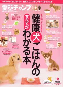 magazinAC002w800
