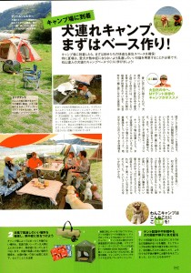 magazinAC0508_002w800