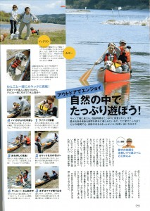 magazinAC0508_006w800