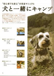 magazinDF003w800