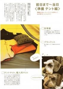 magazinDF008w800
