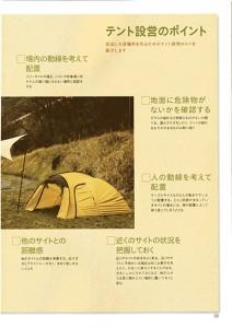 magazinDF017w400