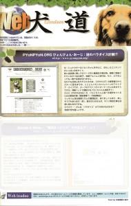 magazinWAN0201w800