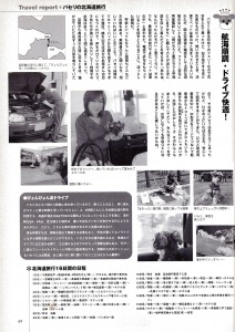 magazinesAC0110-2w800