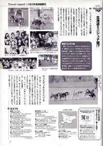 magazinesAC0110-4w800