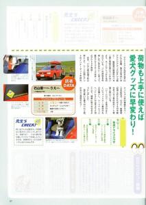magazinesAC0112-1w800