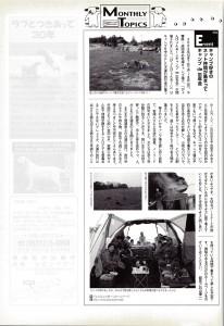 magazinesAC0303-1w800