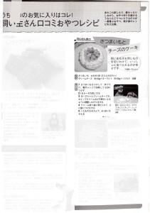 magazinesDW0503w800
